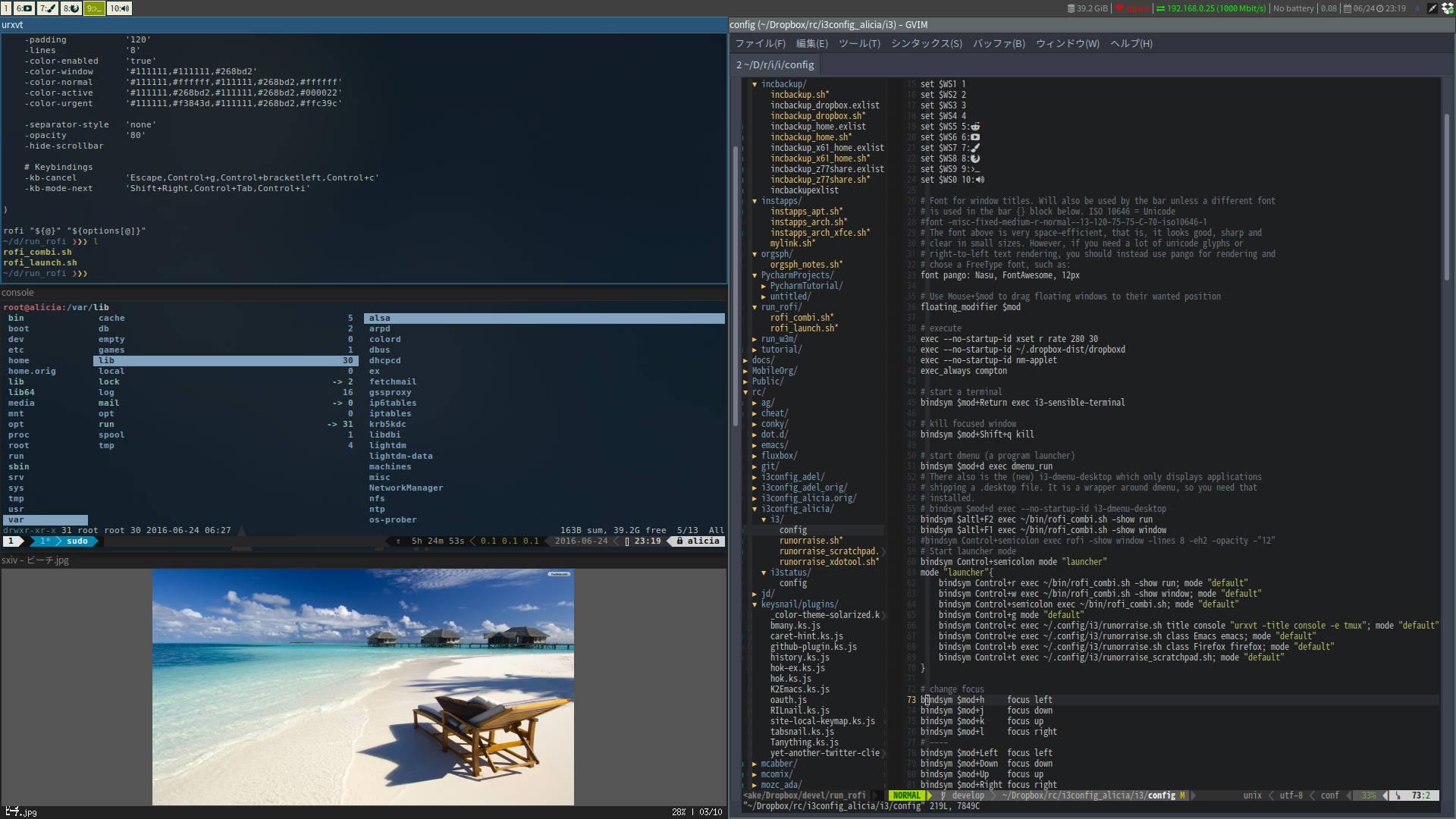 i3_wm_demo_tiling.jpg