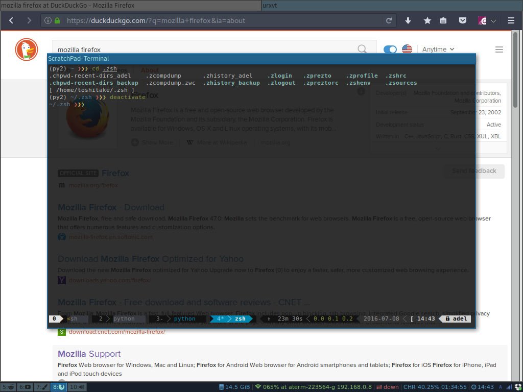 i3_wm_demo_transparency.jpg