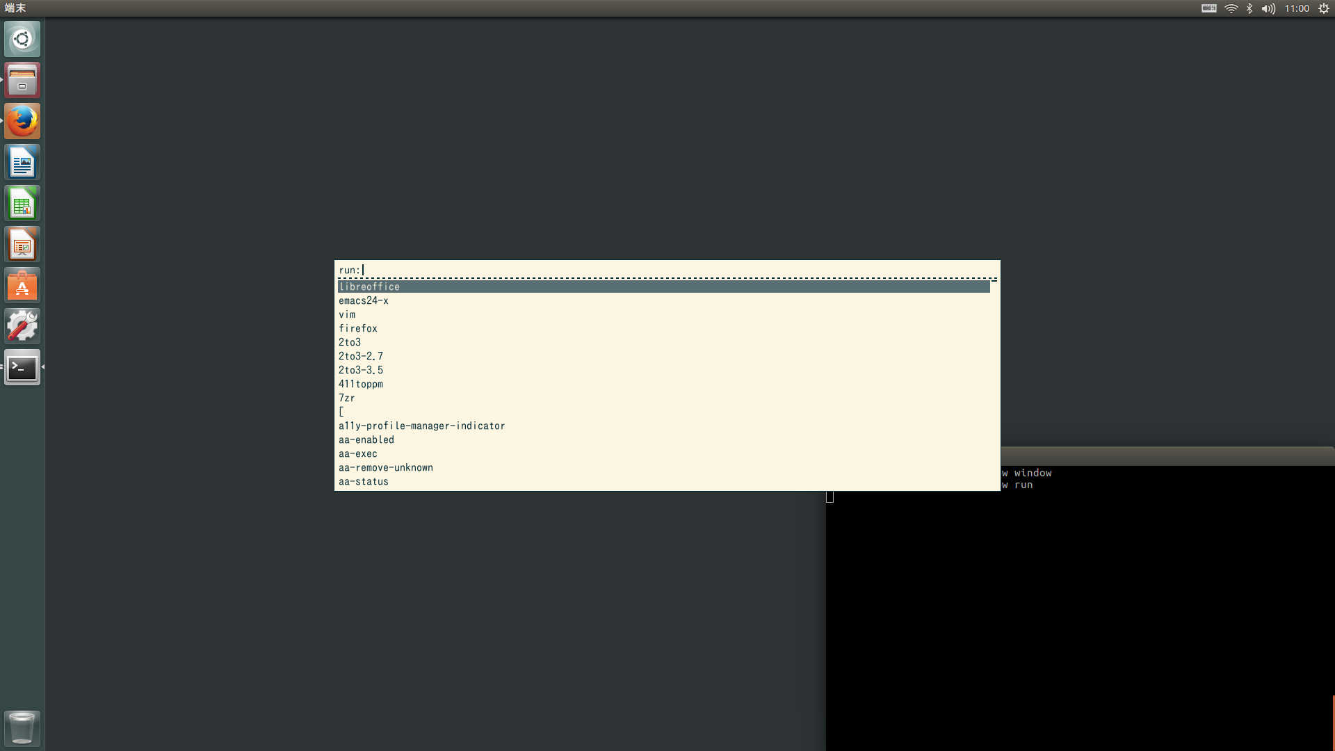 rofi_normal_run.jpg