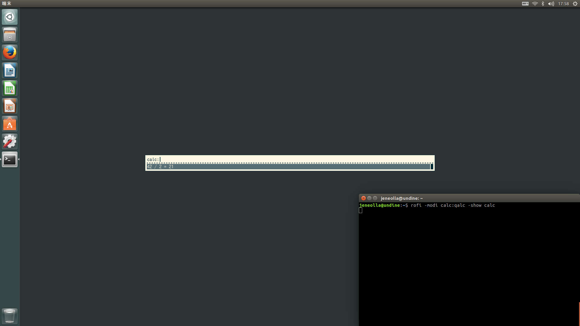 rofi_normal_script_qalc.jpg