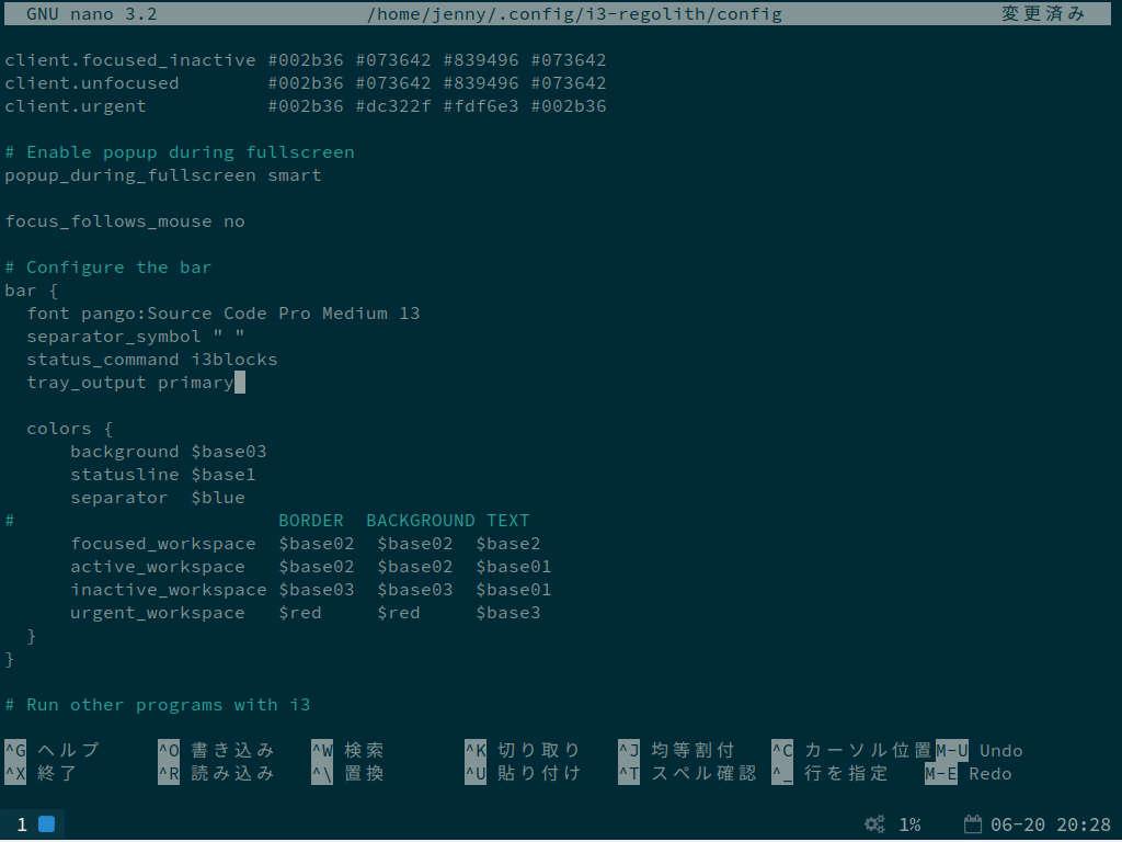 regolith_linux_i3_config_tray.jpg