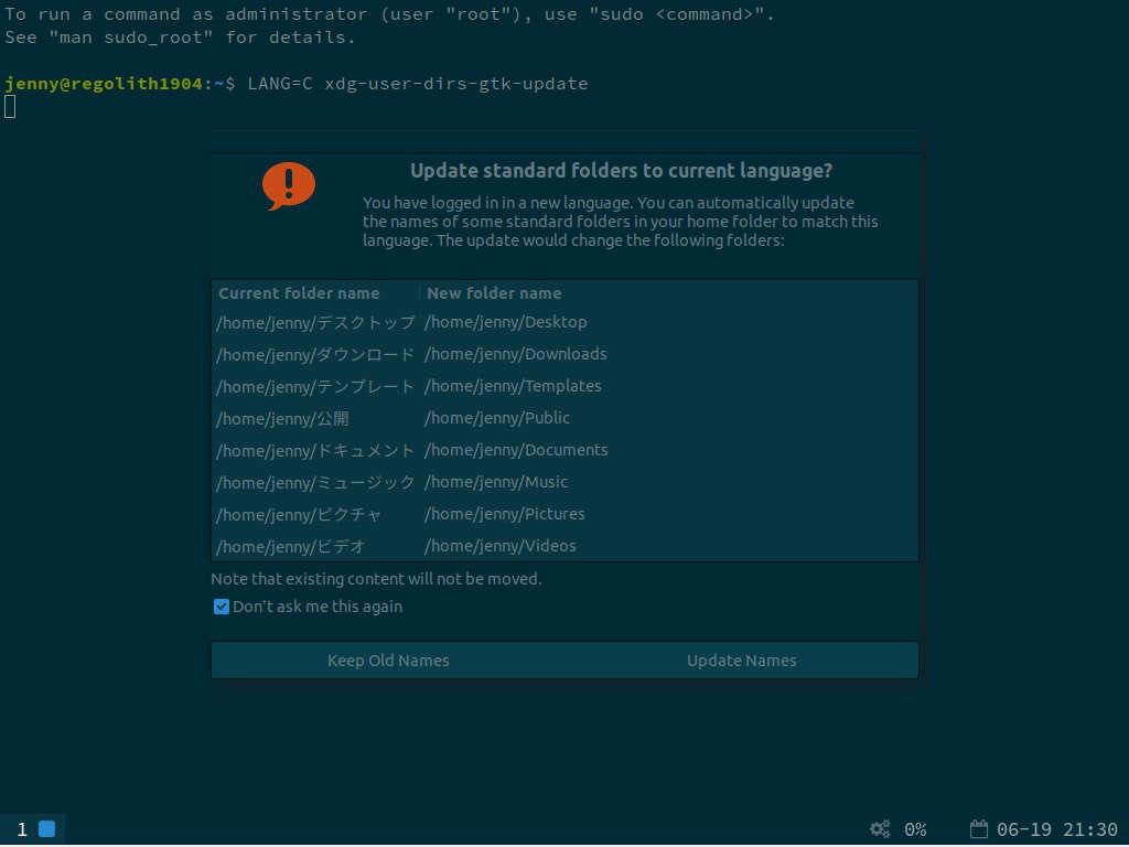 regolith_linux_xdg_dirs.jpg